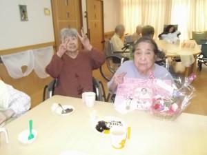 【福祉館恵海 うみかぜ:珊瑚ユニットにて】お誕生日会をしました③