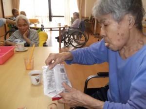 『福祉館恵海:うみかぜ:珊瑚ユニットにて』紅茶会を行いました。