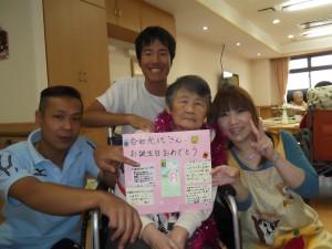 【福祉館恵海:うみかぜ:はまゆうユニットにて】誕生日会を行いました。