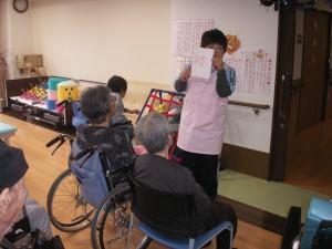【福祉館恵海:うみかぜ:機能訓練】この漢字は何て読む?