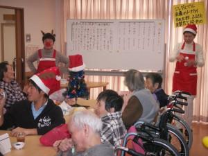 【福祉館恵海:うみかぜ:はまゆう&渚】クリスマス会しました①